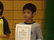 2008_006