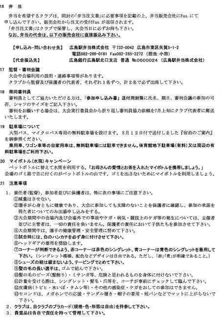 2010_002_4